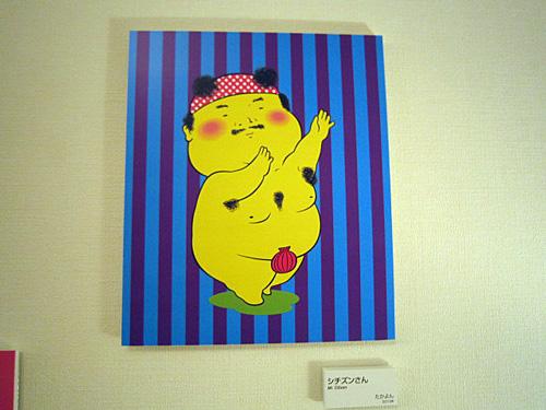 2011.05.07 アートエキシビジョン・初陣「メブキ」(4)