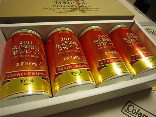 2011.05.10 アサヒビール株主限定ビール(3)